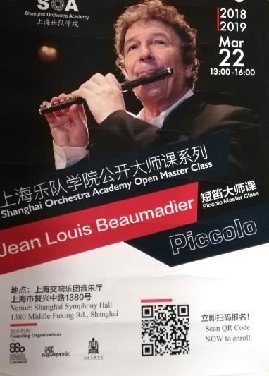 Shanghai-beaumadier