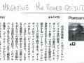 "critique en Japonais de ""Postcards "" magazine ""the record Geijutsu"""